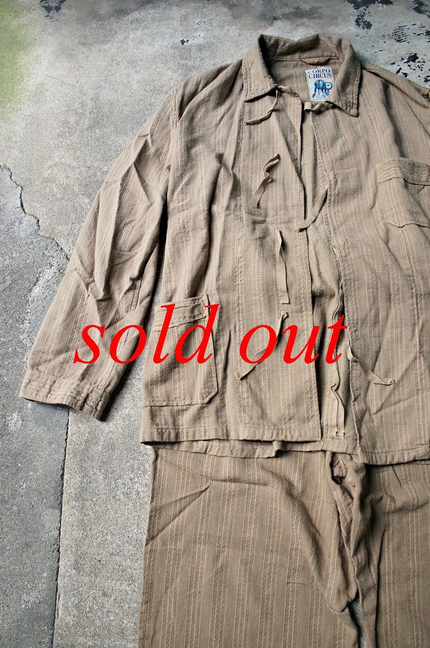 pajama4-item